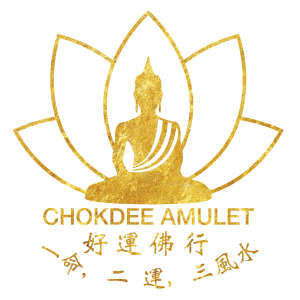 chokdee Gold logo (1)
